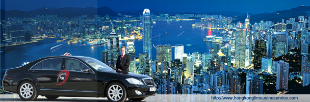 cross border transfer from Hong Kong airport to Guangzhou limousine Service