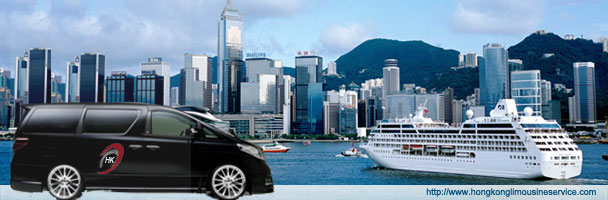 transfer from Hong Kong airport to Guangzhou limousine Service